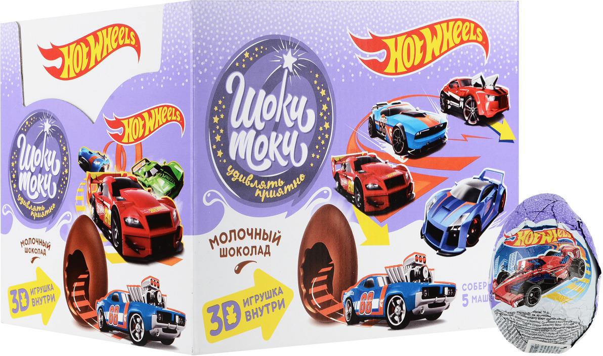 Шоки-Токи Hot Wheels молочный шоколад с сюрпризом, 24 шт по 20 г миньоны набор кондитерских изделий с сюрпризом кубик 180 г