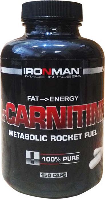 Карнитин Ironman L-Карнитин, 150 капсул l карнитин ironman яблоко 500 мл