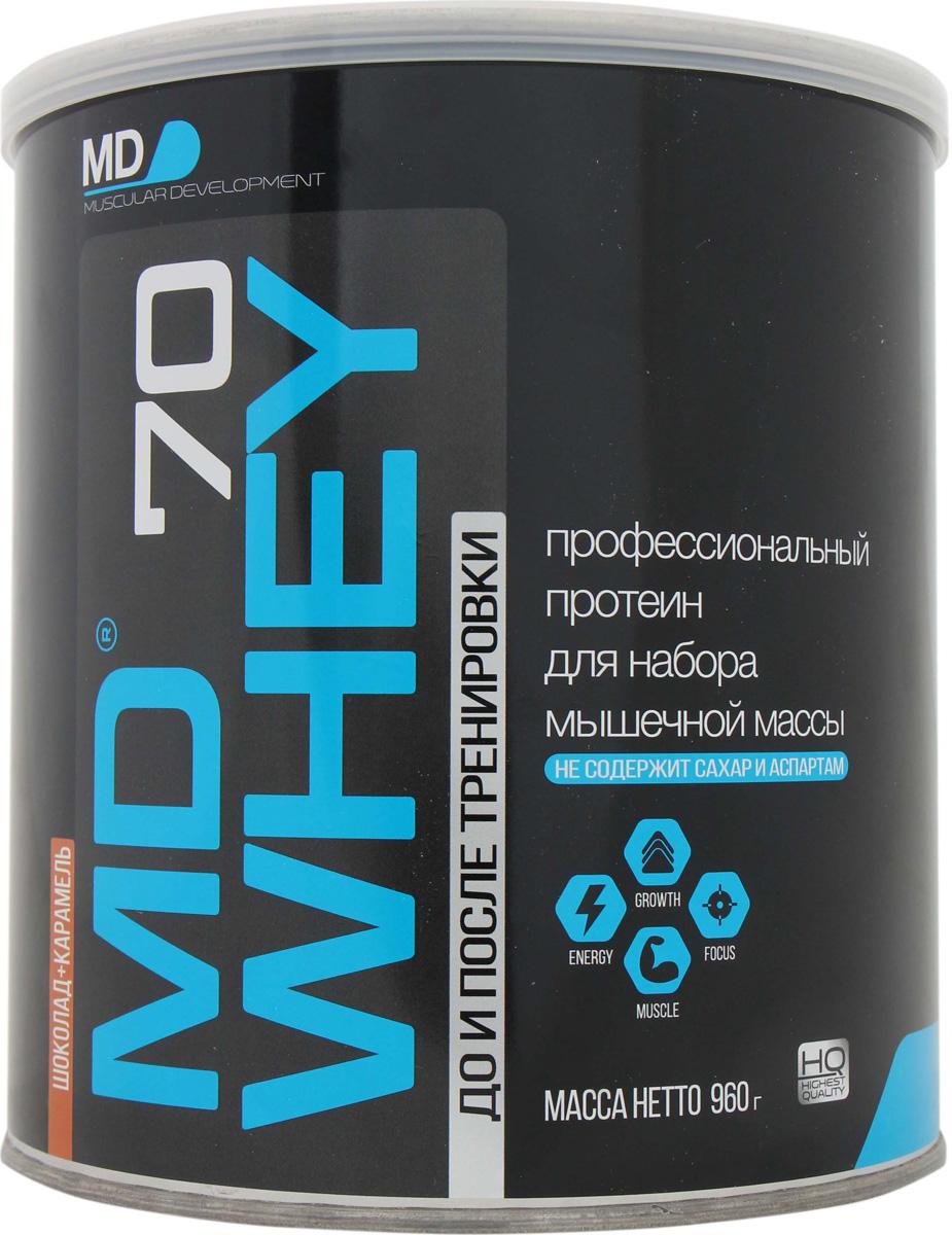 Протеин MD Whey 70, шоколад-карамель, 960 г сывороточный протеин bbb whey classic шоколад 70% белка и bcaa 1 кг
