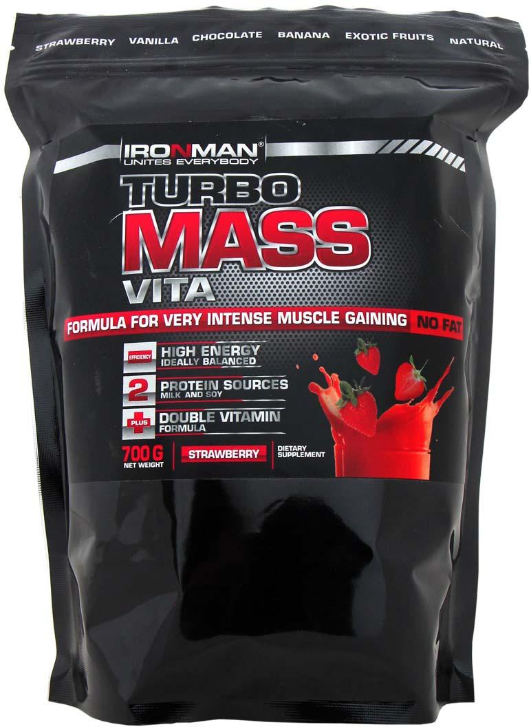 Гейнер Ironman Турбо Масс Вита, без жира, земляника, 700 г гейнер ironman турбо масс ваниль 5 кг