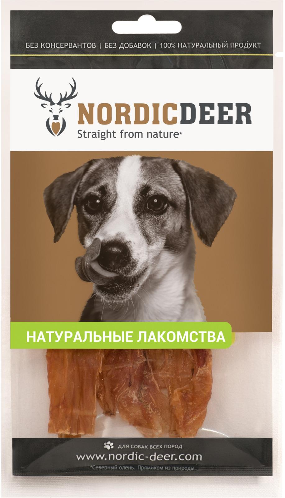 Лакомство для собак Nordic Deer Хорда говяжья, 15 см, 40 г nordic modern living room bedroom background simple english deer head decorative