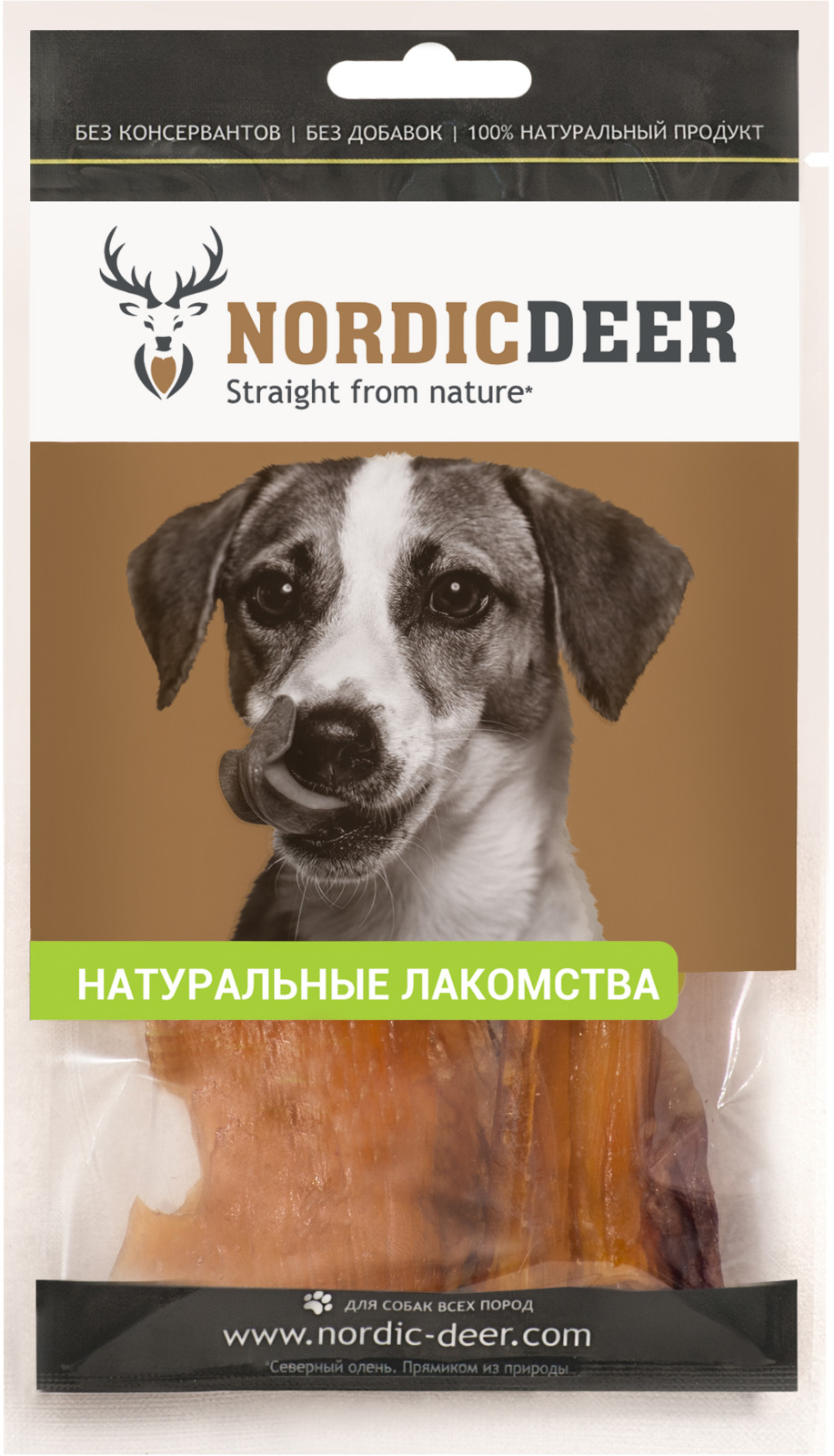 Лакомство для собак Nordic Deer Сухожилия говяжьи, 5 см, 40 г nordic modern living room bedroom background simple english deer head decorative