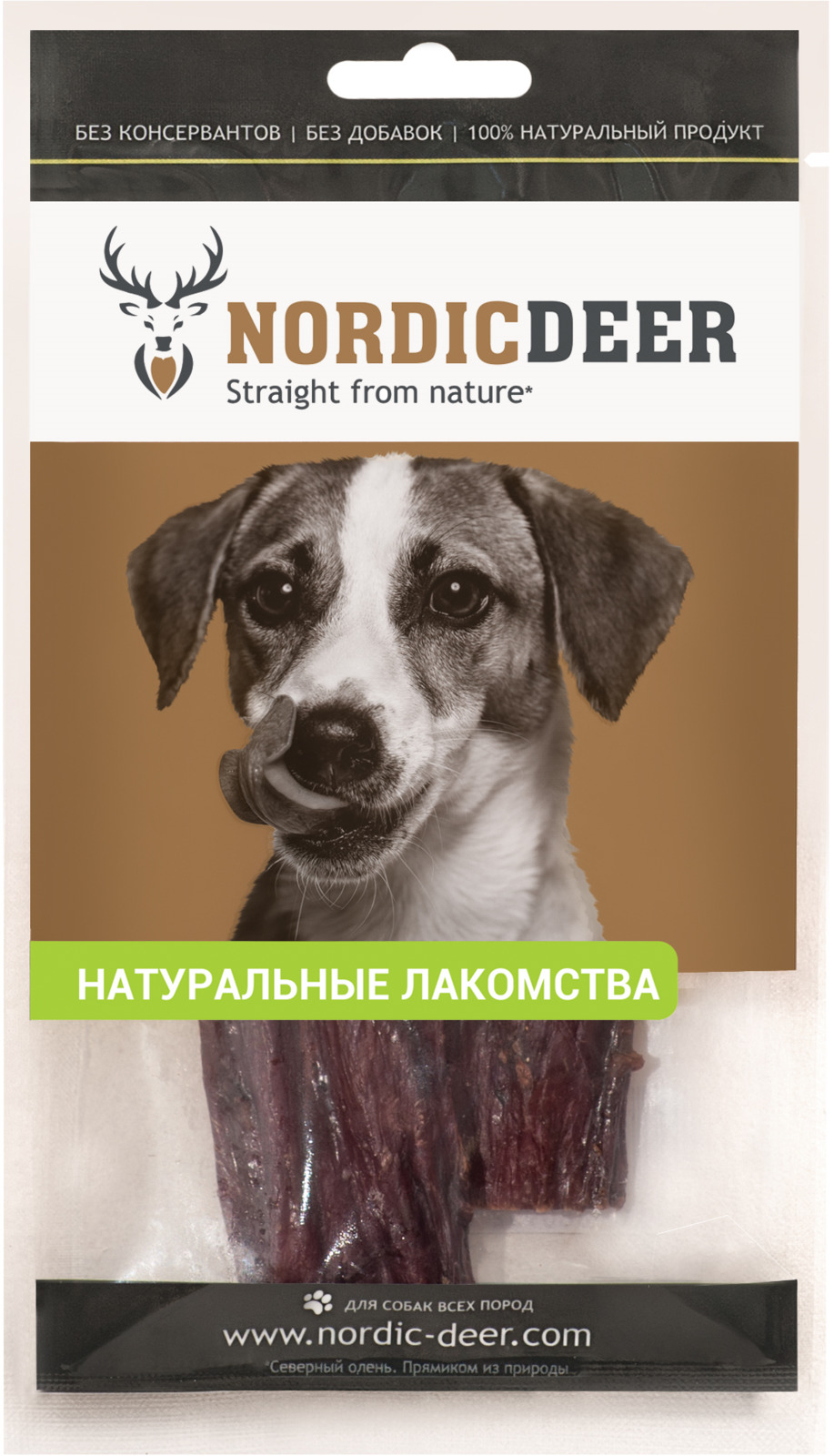 Лакомство для собак Nordic Deer Пищевод говяжий, 15 см, 40 г