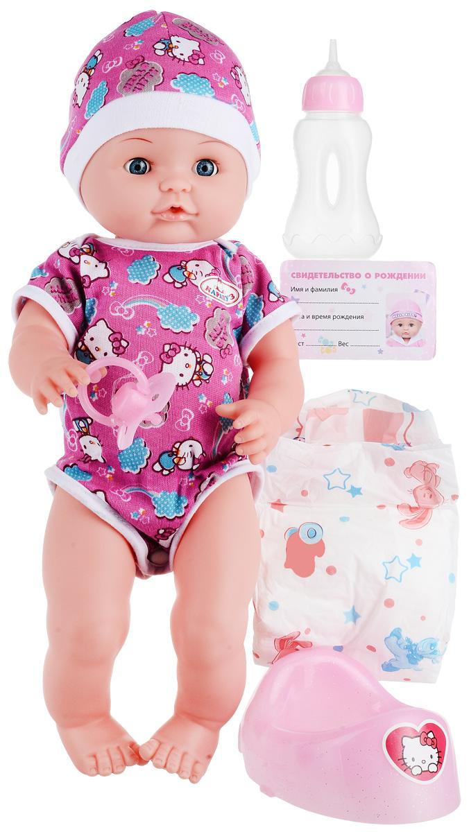 Пупс Карапуз Hello Kitty, цвет: розовый, синий