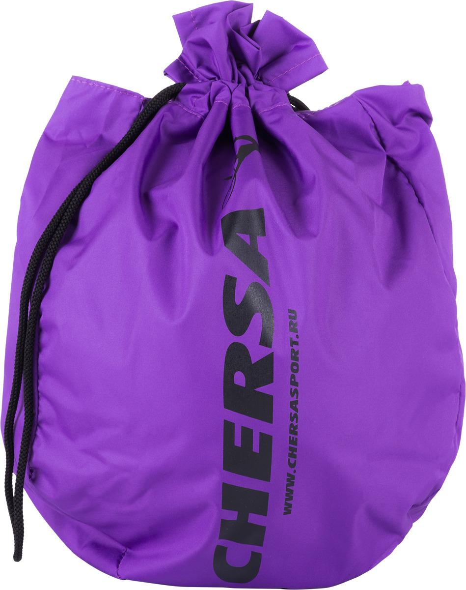 Чехол для мяча художественной гимнастики, цвет: фиолетовый. УТ-00007395 стойка для гимнастических мячей на 9 шт grome fitness pbr 111 gbr 104