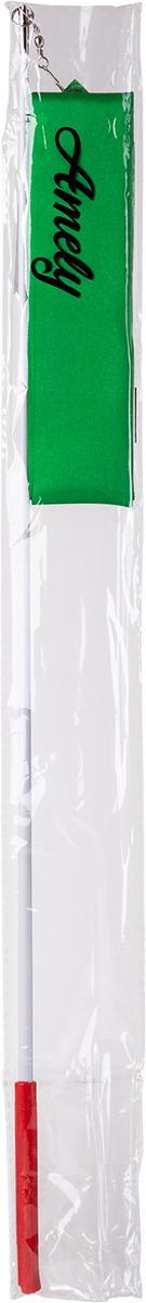 Лента для художественной гимнастики Amely AGR-201, длина 6 м, с палочкой 56 см, цвет:  зеленый Amely