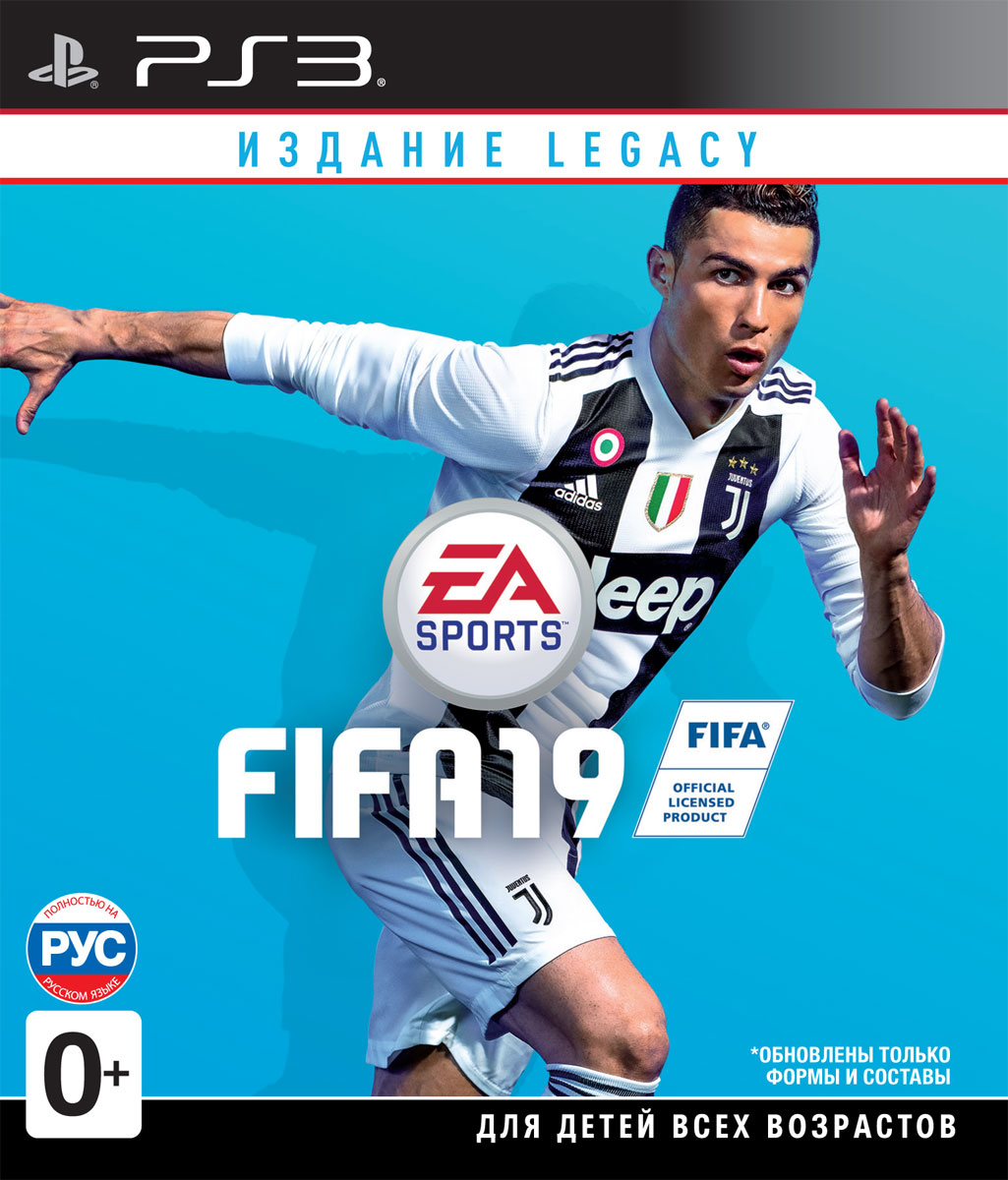 FIFA 19. Legacy Edition (PS3) playstation