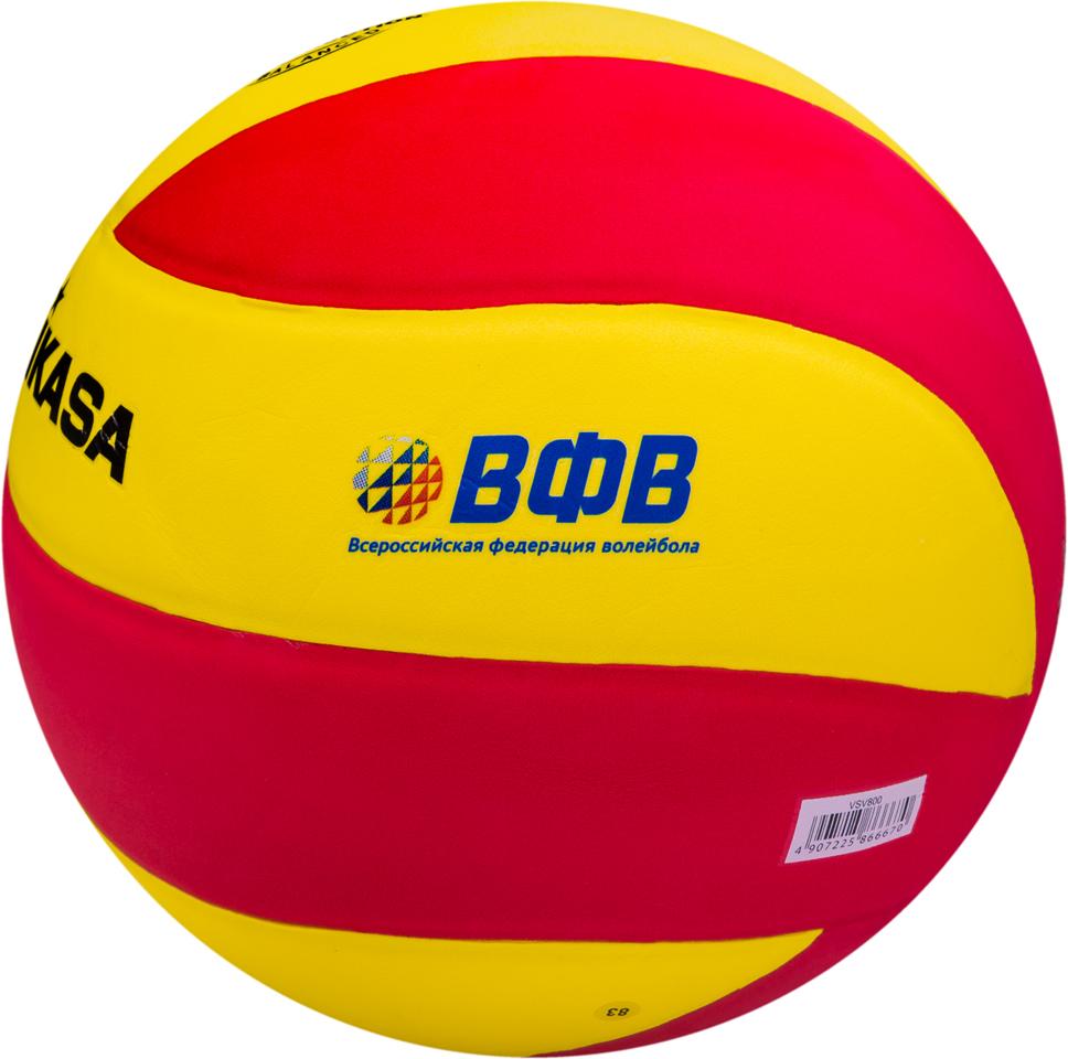 Мяч волейбольный Mikasa VSV 800, цвет: желтый, красный, размер 5 мяч indigo 5 scorpion