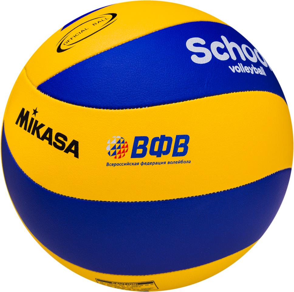 Мяч волейбольный Mikasa SV-3 School, цвет: желтый, синий, размер 5 мяч для пляжного волейбола mikasa vxs zb b р 5