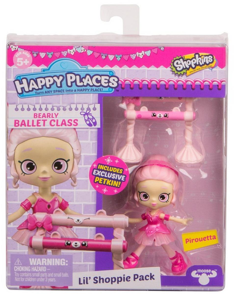 Игровой набор с куклой Happy Places Пируэтта happy places 56193 посылка сюрприз