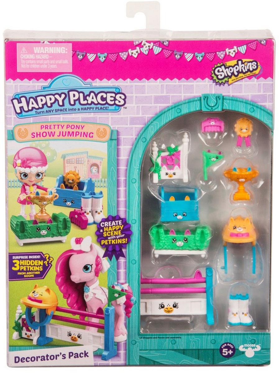 Игровой набор для декора Happy Places Конкурс прыжков через барьер для пони happy places 56193 посылка сюрприз