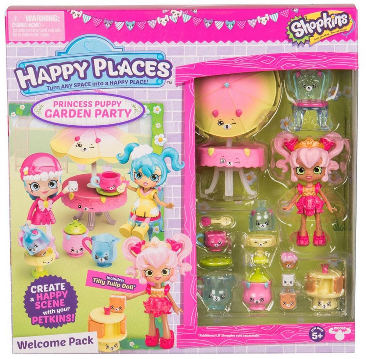 Игровой набор Happy Places Новоселье. Вечеринка принцессы в саду с щеночками happy places 56193 посылка сюрприз