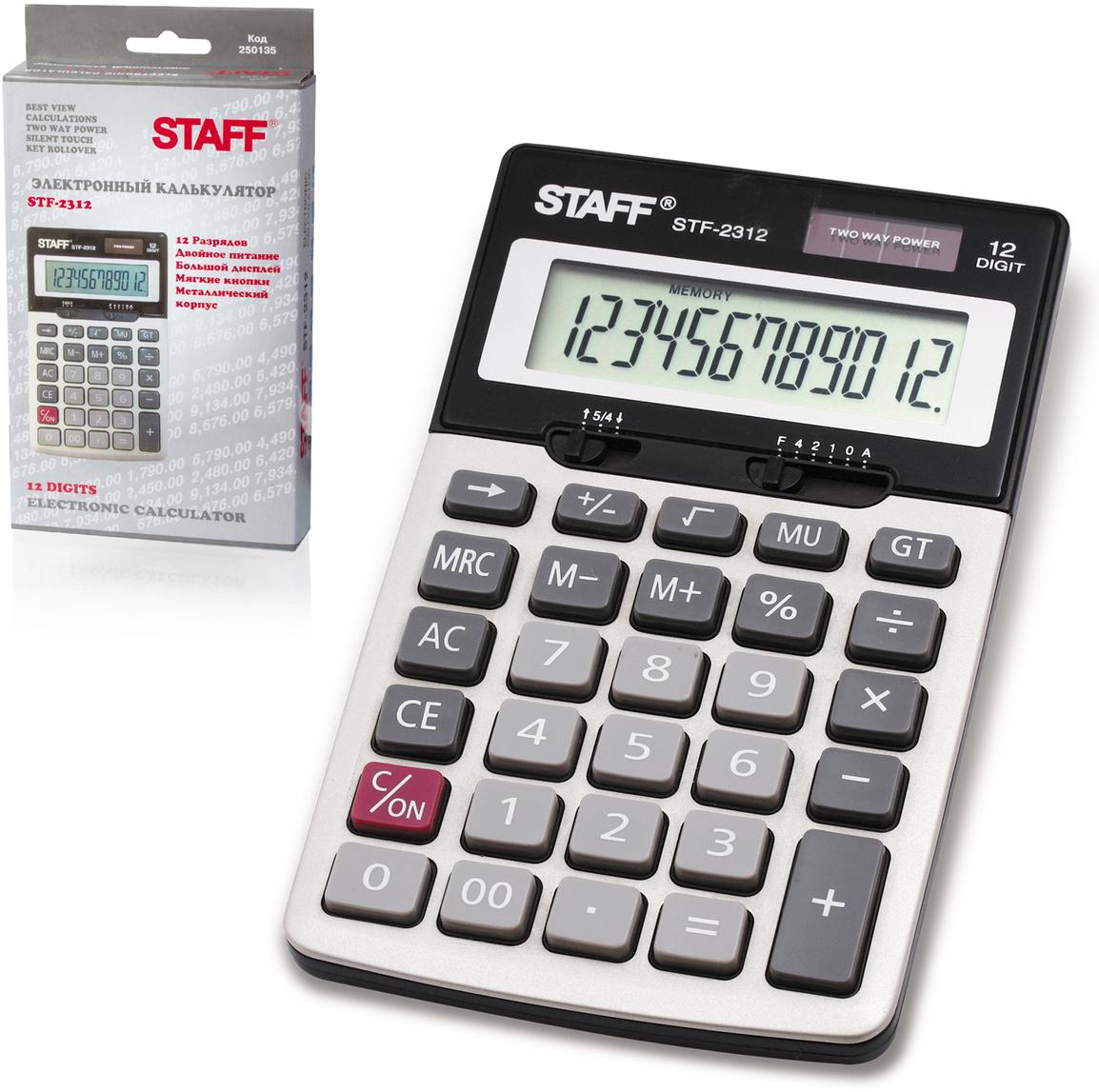 Калькулятор настольный Staff STF-2312 калькулятор staff stf 165