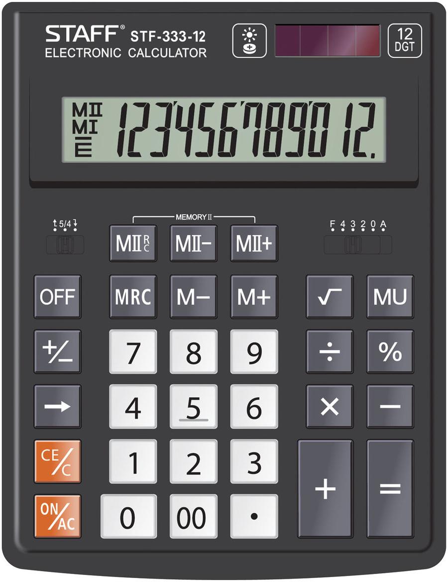 Калькулятор настольный Staff Plus STF-333, 12 разрядов staff калькулятор настольный stf 7712 цвет золотистый
