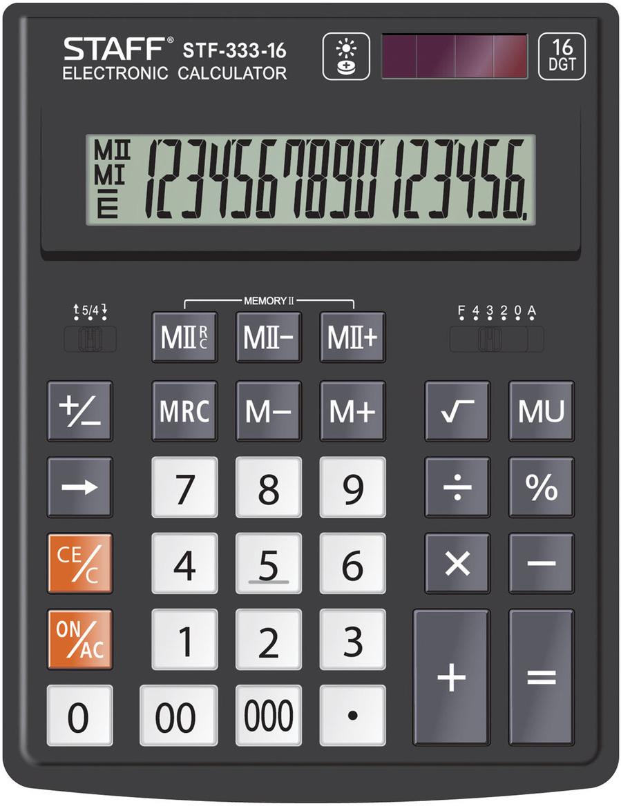 Калькулятор настольный Staff Plus STF-333, 16 разрядов канцелярия staff калькулятор настольный stf 555 white