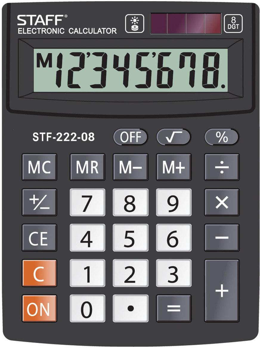 Калькулятор настольный Staff Plus STF-222, 8 разрядов калькулятор staff stf 165
