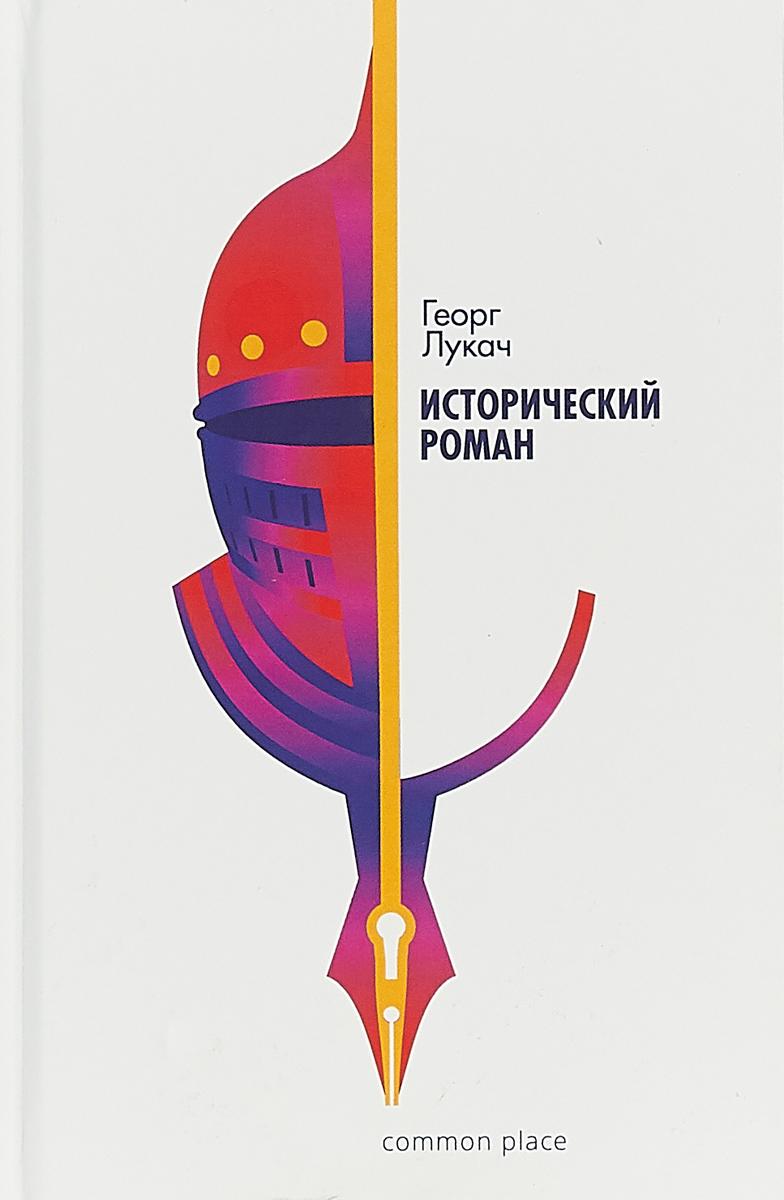 Исторический роман владимир уланов княжеский крест исторический роман