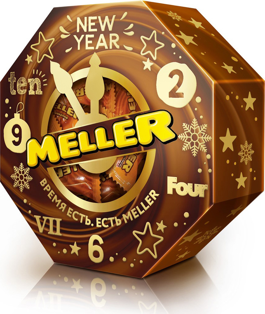 """Meller """"Часы"""" подарочный набор Ирис Meller """"Шоколад"""", каждая ириска Meller в индивидуальной упаковке. Легендарный и признанный всеми мастерами растягивателей моментов. Проверен миллионами испытаний в реальных условиях. Способен растягивать даже самые ленивые моменты. Меллер классический прошел испытания на диване, на газоне и даже на матрасе в бассейне. Эффективность в этих условиях не теряется, даже самое замедленное событие стабильно замедляется минимум в 5 раз. При этом улавливается даже самое незаметное движение: взмахи крыльев, образование пара, падение волоса и даже движение воздушных масс."""