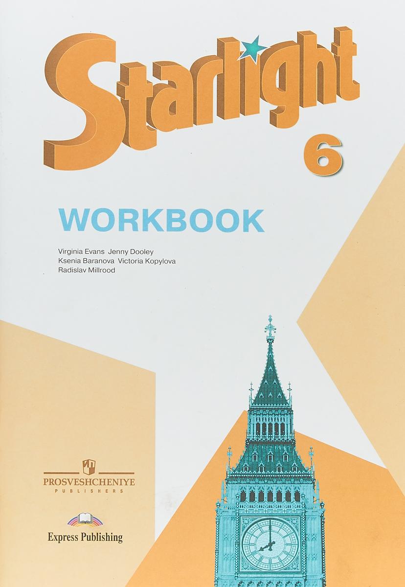 Starlight 6: Workbook / Английский язык. 6 класс. Рабочая тетрадь