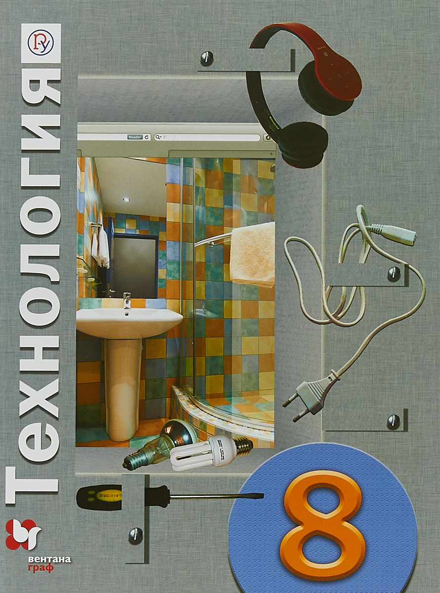 "Купить книгу ""Технология. 8класс. Учебник"" -  | toot.kz"