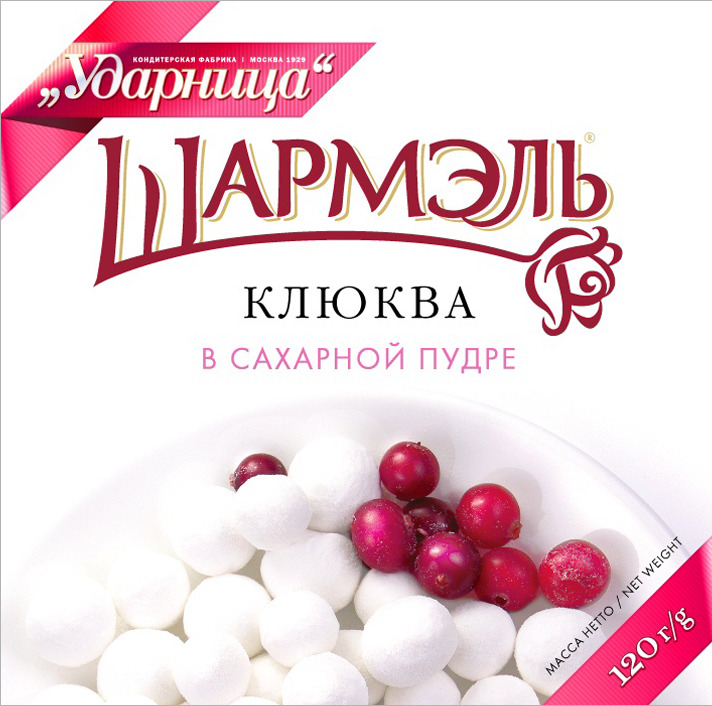 Конфеты Шармэль Клюква в сахарной пудре, 120 г ufeelgood cranberry natural натуральная вяленная клюква 100 г