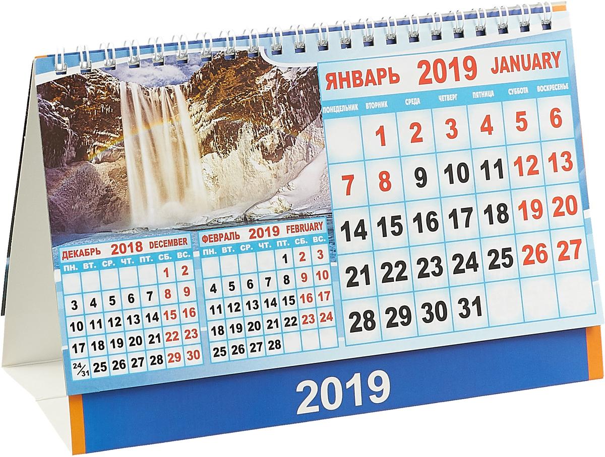 Перекидной календарь-домик. Водопады.
