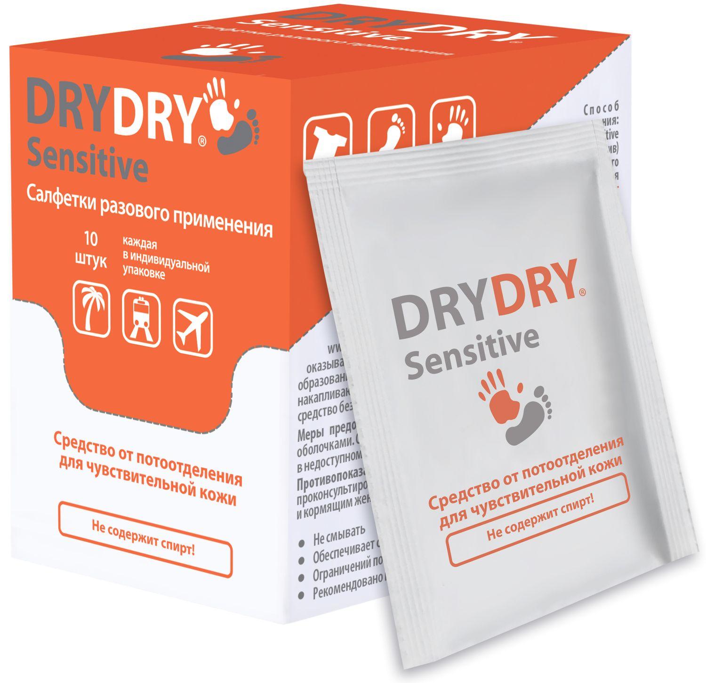 Dry Dry SensitiveСалфетки (упаковка) / Драй Драй Сенситив Салфетки (упаковка), 10 салфеток в пачке; каждая салфетка в индивидуальной упаковке – эффективное средство от потоотделения для чувствительной кожи Dry Dry