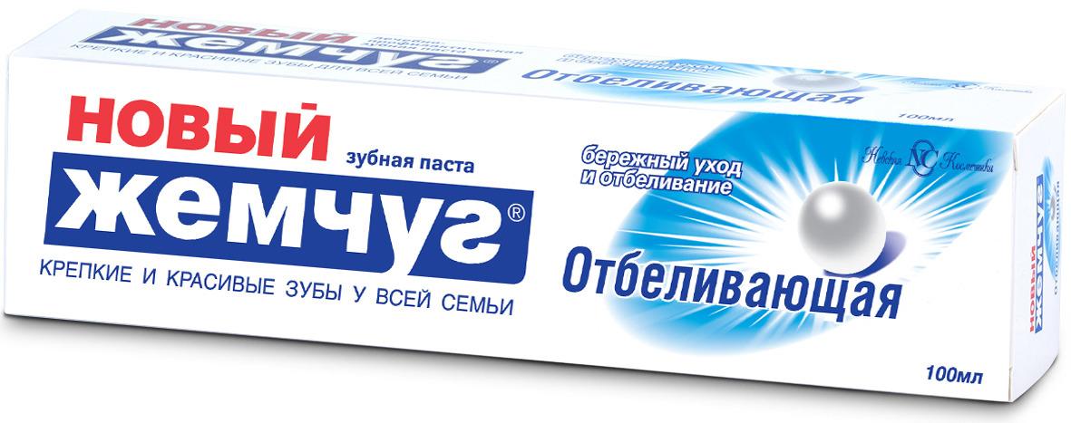 """Зубная паста Новый Жемчуг """"Отбеливающая"""", 100 мл"""