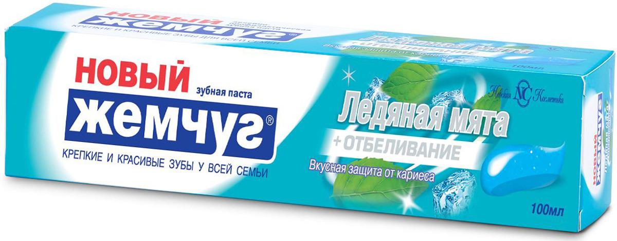 Зубная паста Новый Жемчуг Ледяная мята + отбеливание, 100 мл невская косметика новый жемчуг зубная паста детская от 1 до 6 лет апельсин 50 мл