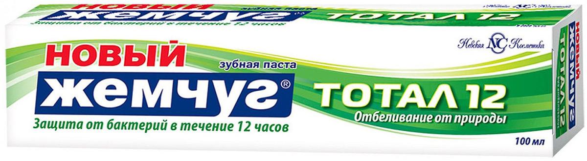 Зубная паста Новый Жемчуг Тотал 12 Отбеливание от природы, 100 мл невская косметика новый жемчуг зубная паста детская от 1 до 6 лет апельсин 50 мл
