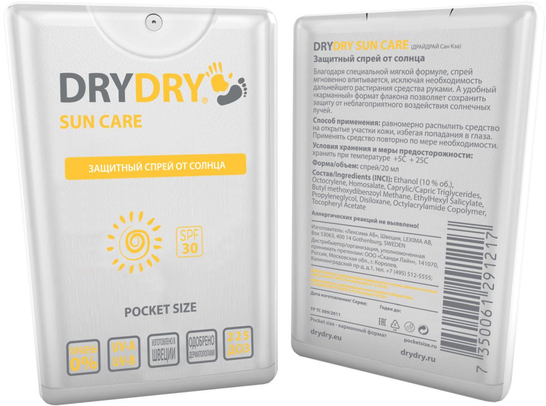 Dry Dry Sun Care / Драй Драй Сан Кэа, карманный формат, 225 доз – защитный спрей от солнца sun one uv