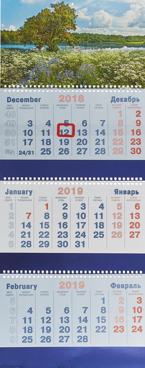 Календарь 3-секционный на 2019 год. Лето.