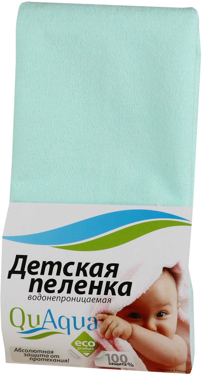 Пеленка QuAqua Caress водонепроницаемая, цвет: зеленый, 50 х 60 см