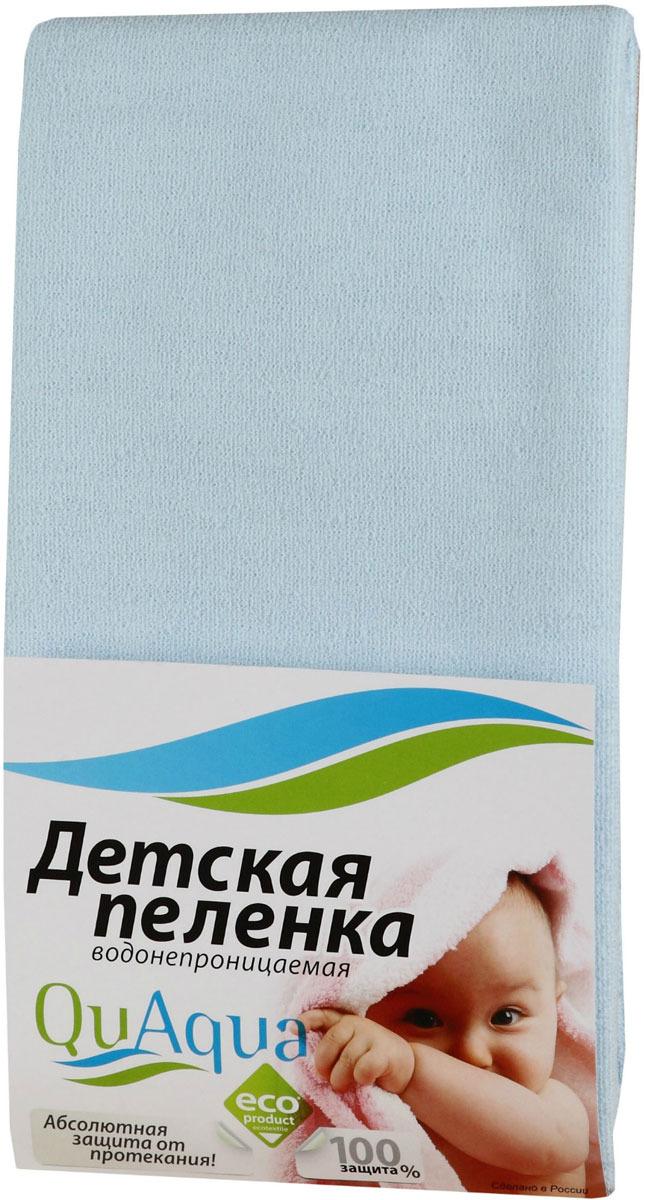 Пеленка QuAqua Caress водонепроницаемая, цвет: голубой, 50 х 60 см