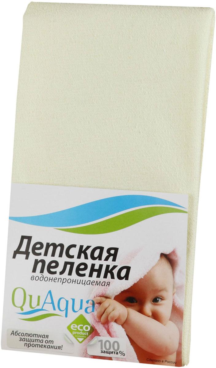 Пеленка QuAqua Caress водонепроницаемая, цвет: желтый, 50 х 60 см