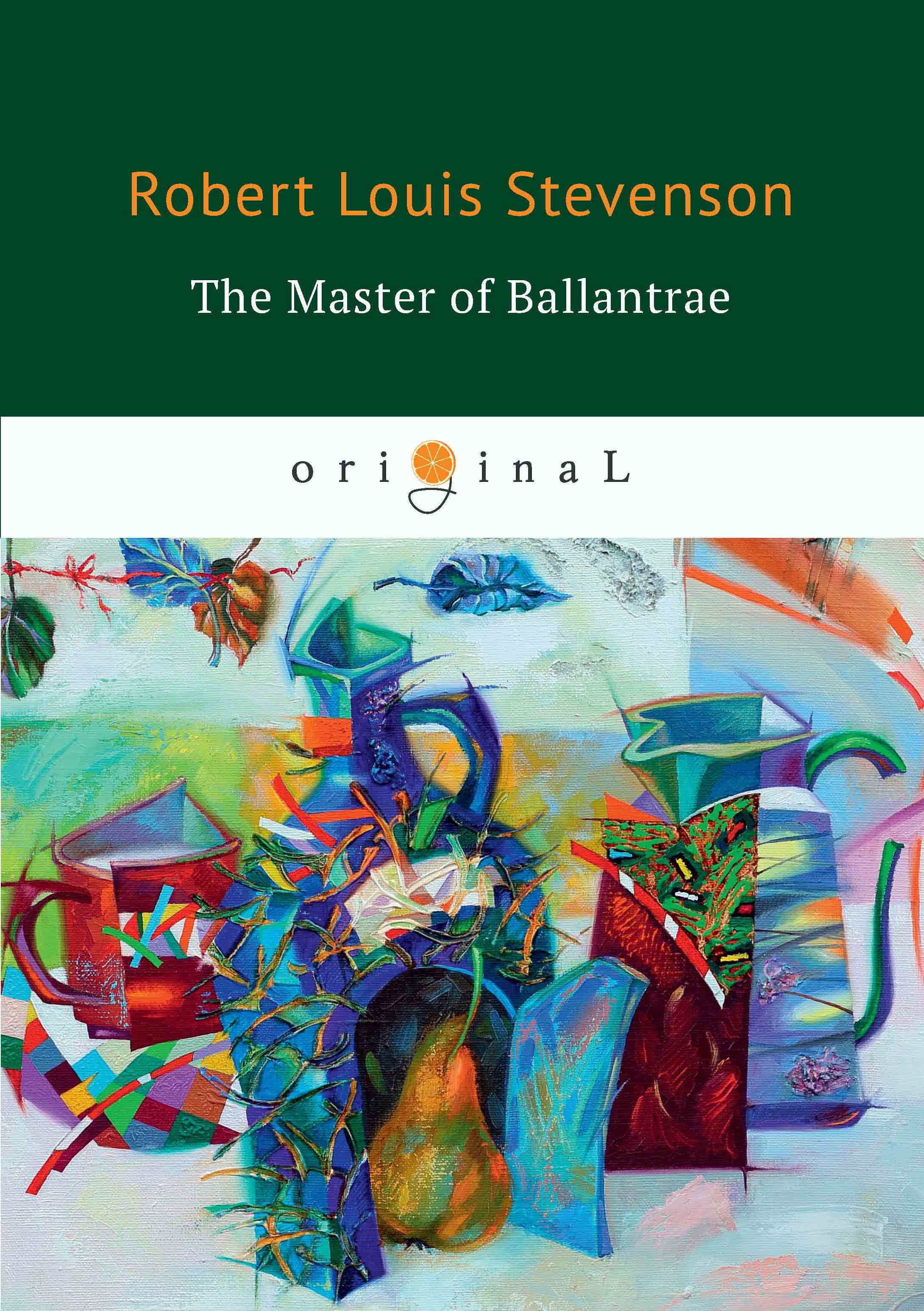 Stevenson R.L. The Master of Ballantrae malcolm kemp extreme events robust portfolio construction in the presence of fat tails isbn 9780470976791
