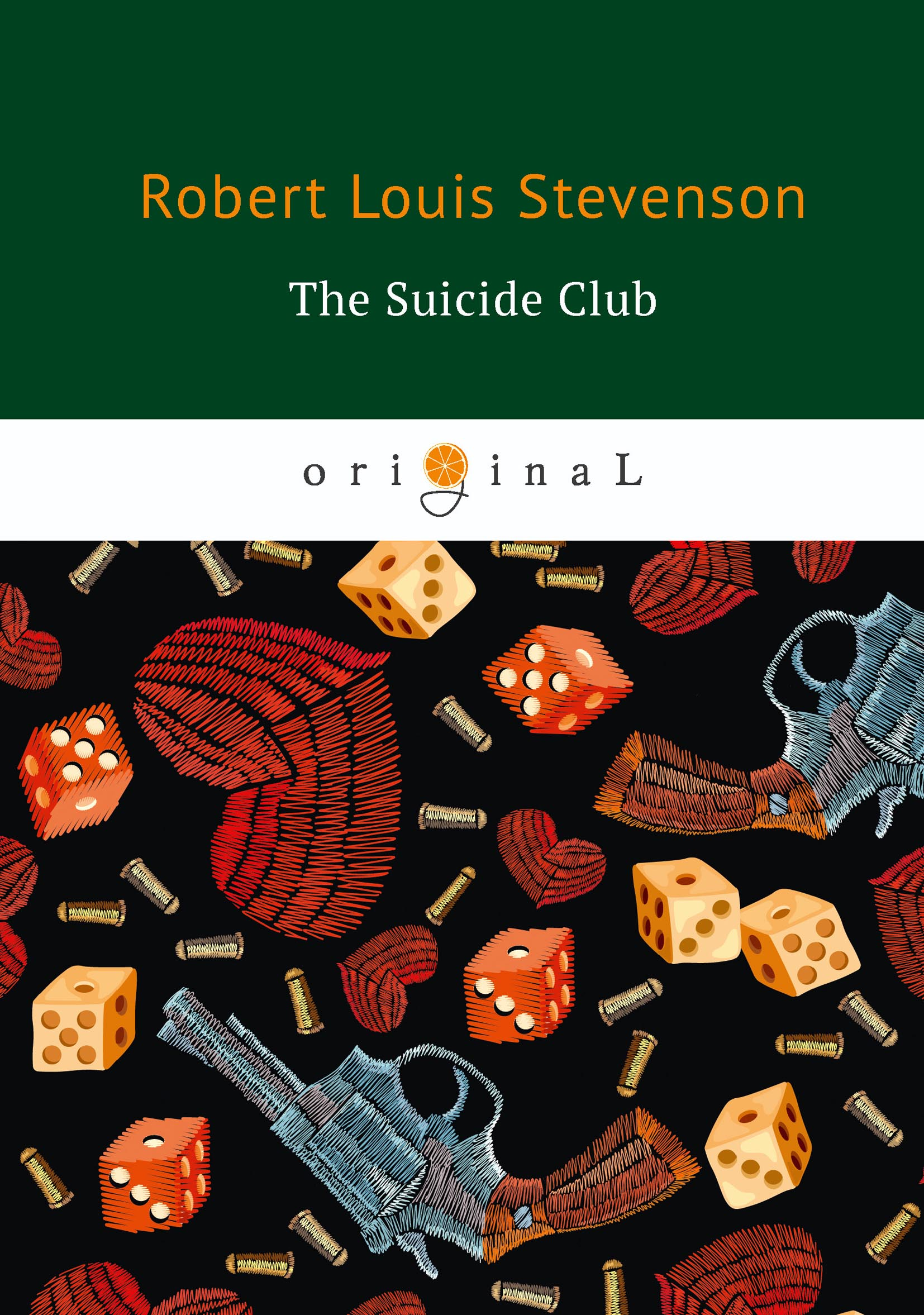 Stevenson R.L. The Suicide Club jenny and the cat club