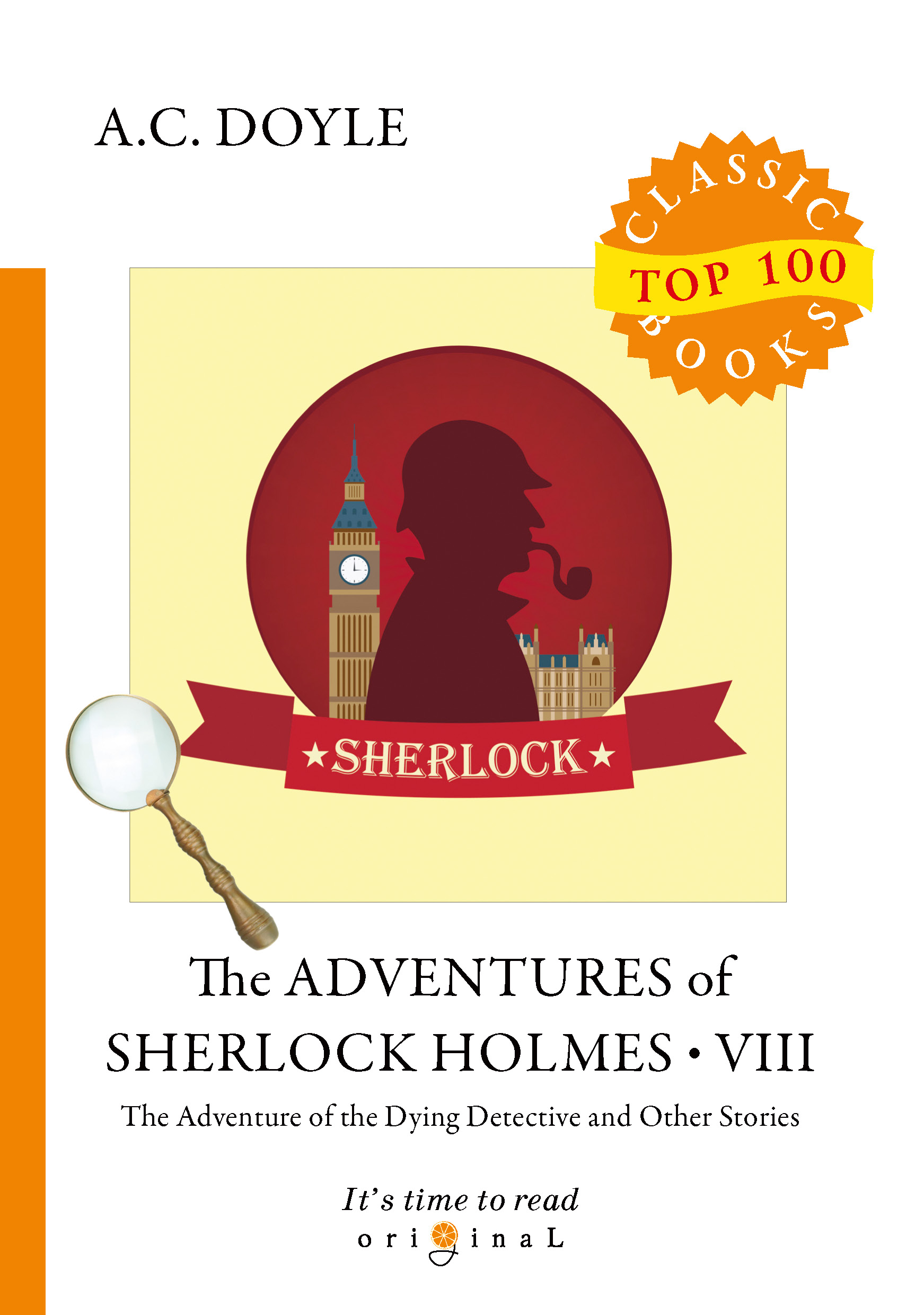 Doyle A.C. The Adventures of Sherlock Holmes VIII худи print bar sherlock fiction