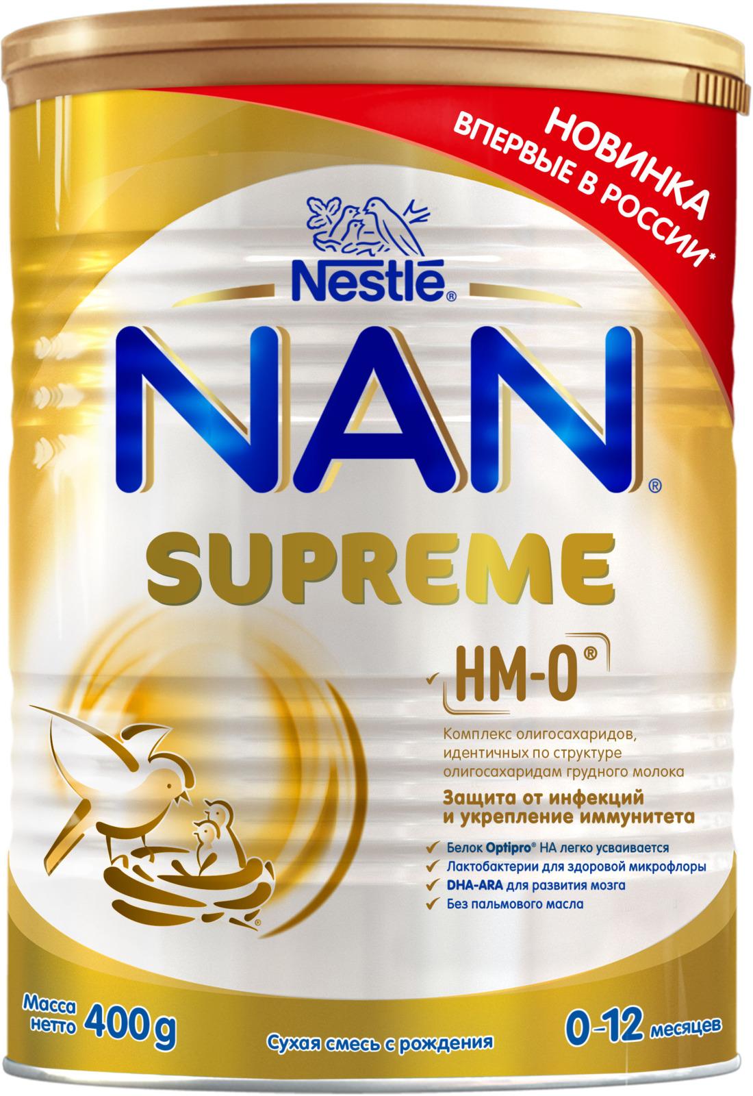 Смесь сухая NAN Supreme, на основе частично гидролизованного белка молочной сыворотки, с 0 до 12 месяцев, 400 г nestle смесь молочная nestle nan нан кисломолочный 1 400 г с 0 6 мес