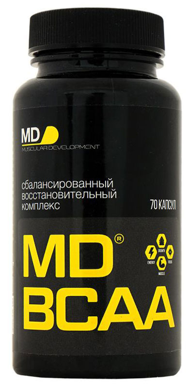 MD BCAA – это смесь трех, незаменимых, разветвленных аминокислот L-Лейцина, L-Изолейцина и L-Валина, взятых в специальном соотношении, и, таким образом, обеспечивающих максимальный антикатаболический эффект в период восстановления. Эти аминокислоты более быстро и эффективно усваиваются и наиболее ответственны за рост мышц и энергопродукцию.Состав: пиридоксина гидрохлорид, аскорбиновая кислота, мальтодекстрин, L-Лейцин, L-Изолейцин, L-Валин.