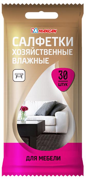 Салфетки влажные Максан, для мебели, 30 шт