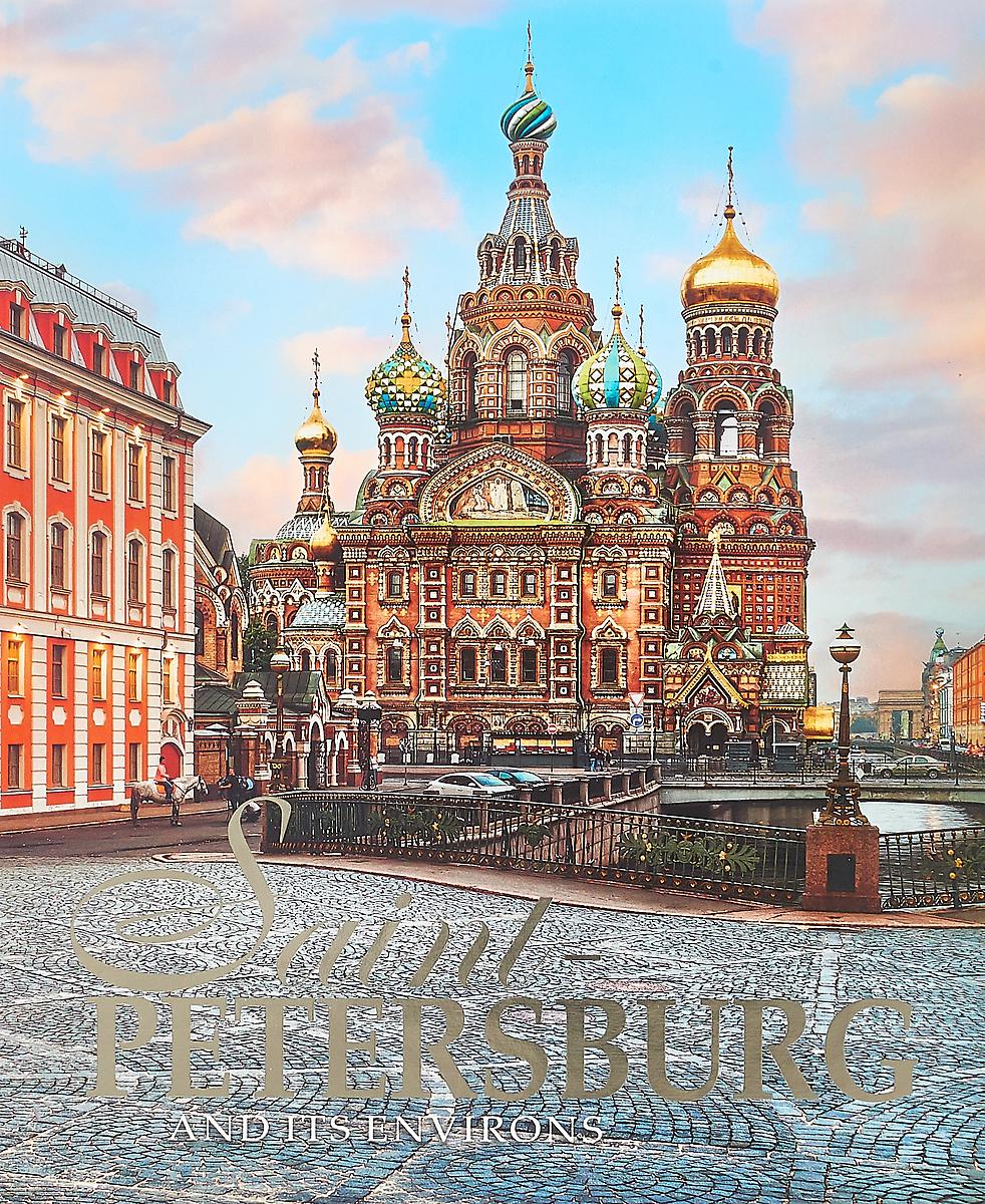 Анисимов Е. ЗЛ.Альбом.Санкт-Петербург и пригороды,на английском языке (в суперобложке) без карты