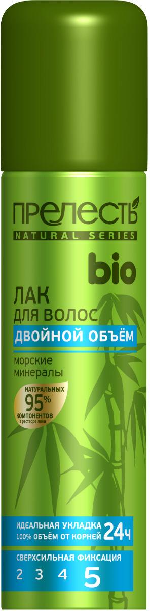 Лак для волос Прелесть Bio Двойной объем, с морскими минералами, 160 мл phyto идеальная укладка и питание масло супрем 100 мл