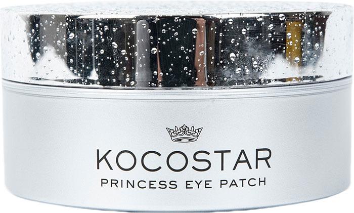 Kocostar Гидрогелевые патчи для глаз Серебро, 60 шт гидрогелевые патчи для кожи вокруг глаз с экстрактом кокоса kocostar tropical eye patch coconut