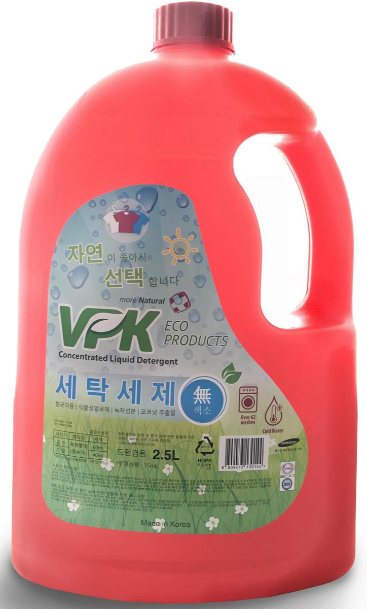 Фото - Гель для стирки белья VPK, концентрированный, 2,5 л универсальная площадка крепления для внешнего вибратора vpk 6000 1 2 formwork vpk пк600003