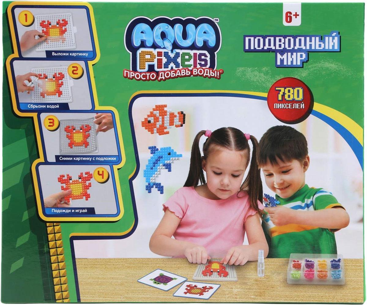 Мозаика 1TOY Aqua Pixels Подводный мир подводный мир набор закладок серия 3 5 шт