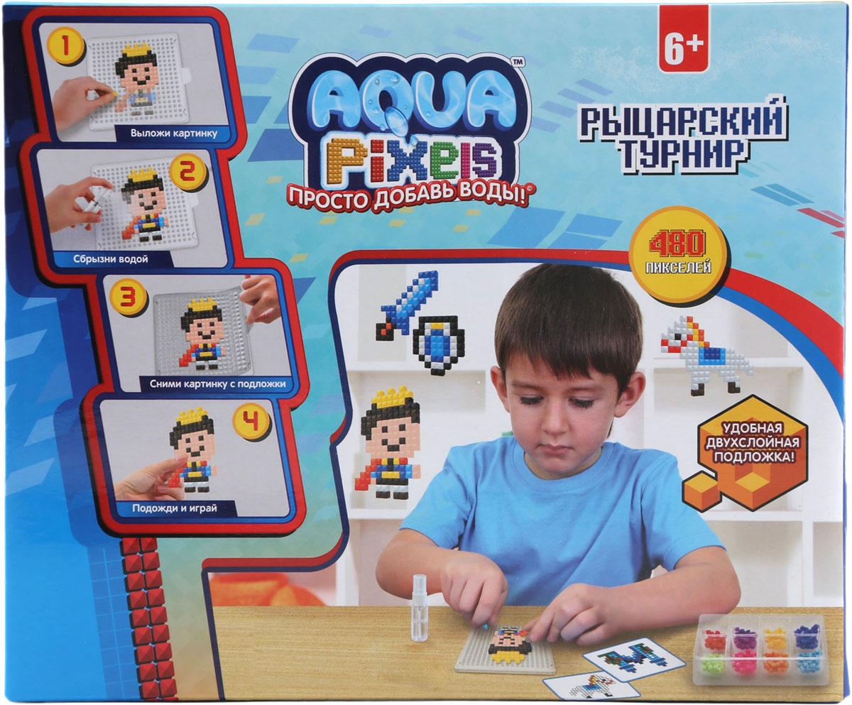 Мозаика 1TOY Aqua Pixels Рыцарский турнир максим демин межпланетный рыцарский турнир