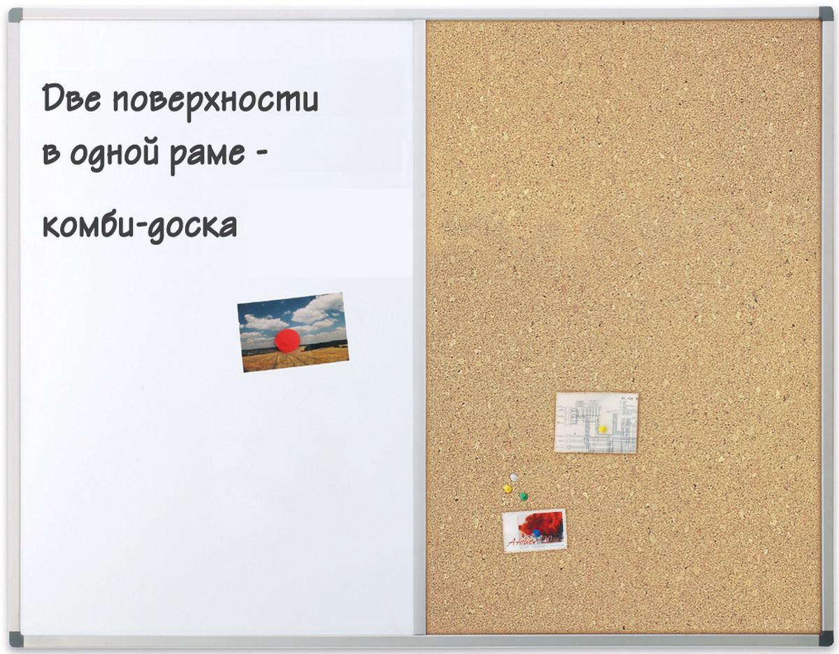 Доска комбинированная Magnetoplan SP, эмаль, 900 х 600 мм