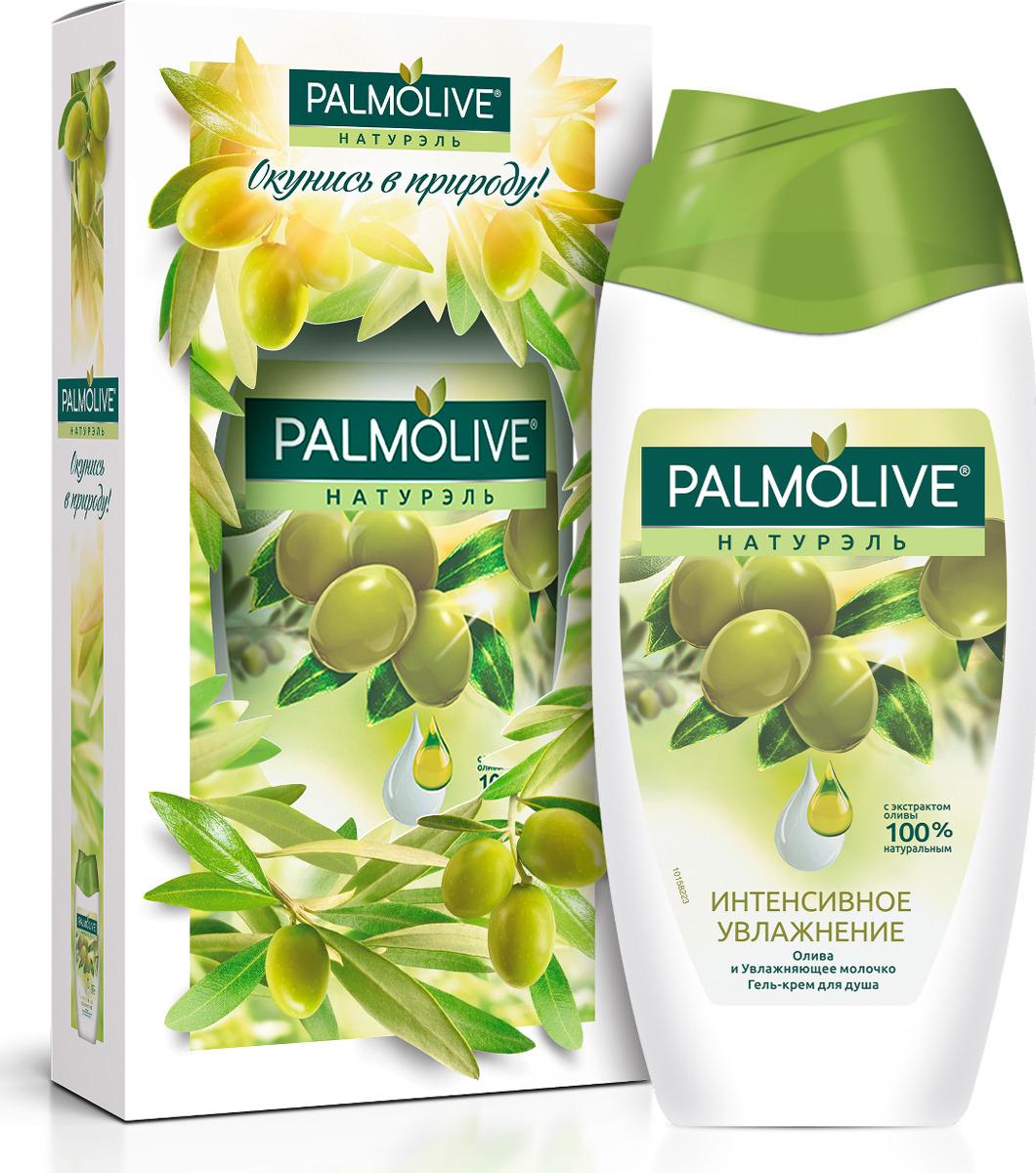 Гель для душа Palmolive Интенсивное увлажнение. Олива и увлажняющее молочко, 250 мл гель крем д душа palmolive натурэль интенсивное увлажнение олива и молочко 250мл 12шт 04674