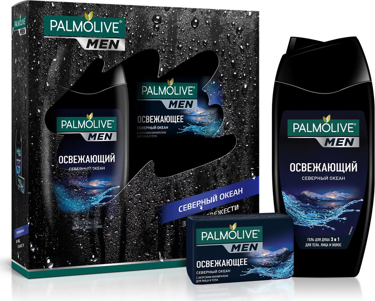 Подарочный набор для мужчин Palmolive Северный океан одежда для мужчин